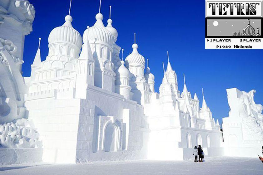 Harbin & château russe