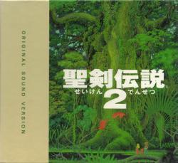 Seiken Densetsu 2 Original Sound Version