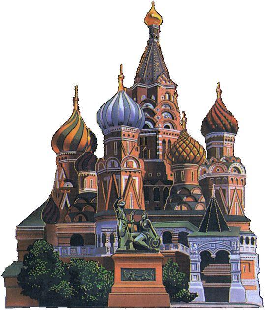 Cathédrale Saint Basile de Moscou