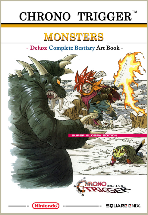chrono trigger monsters art book bestiary