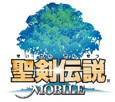 Mystic Quest Game Boy Anecdote Mana Mobile