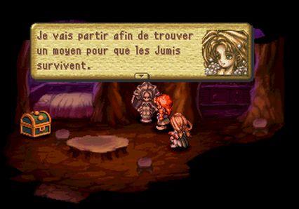 Legend of Mana scène cachée enfers