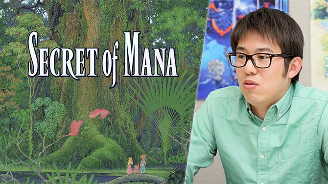 Secret of Mana Masaru Oyamada