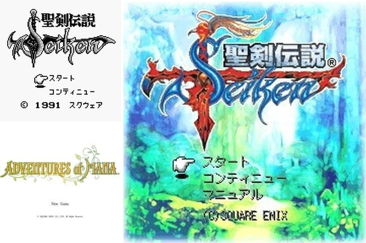 seiken densetsu versions écran titre