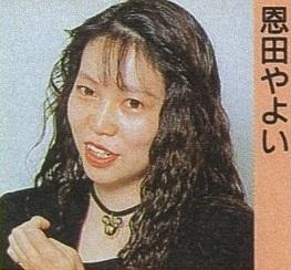 Soleil Yayoi ONDA