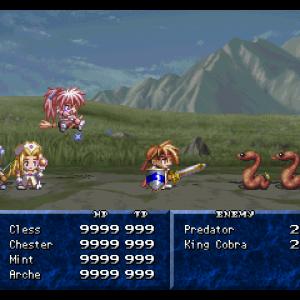 La version PlayStation
