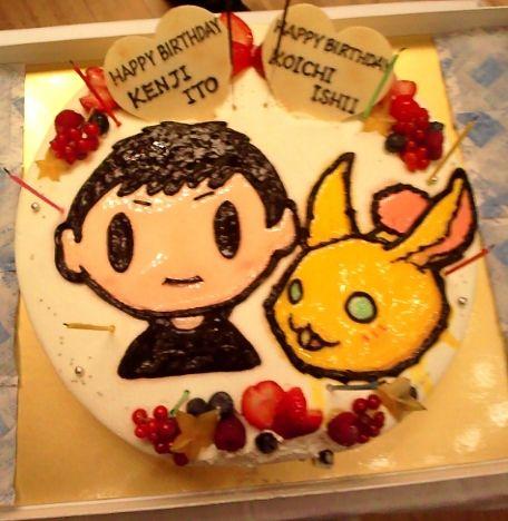 Seiken Densetsu 20 ans : gâteau d'anniversaire du concert